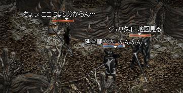 6.19.a4.jpg