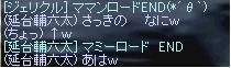 6.19.a5.jpg