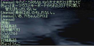 6.29.a7.jpg