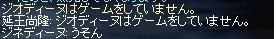 6.7.a7.jpg
