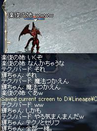 7.11.4.jpg