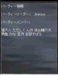 7.13.a1.jpg