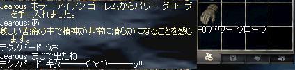 7.16.8.jpg