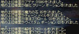 7.18.9.jpg