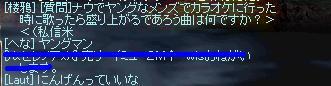 7.2.a1.jpg