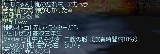 7.2.a4.jpg