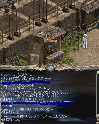 7.23.a1.jpg