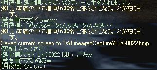 7.23.a8.jpg