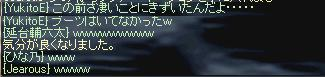7.26.a1.jpg