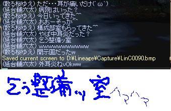 7.26.a5.jpg