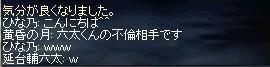 7.31.a1.jpg
