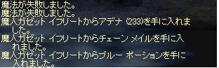 7.7.a1.jpg