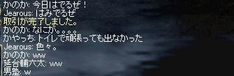 7.7.a3.jpg