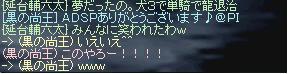 7.8.a2.jpg