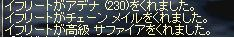 7.8.a3.jpg