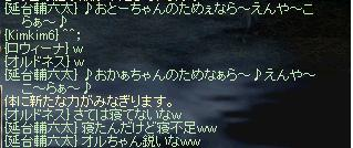 8.11.a1.jpg