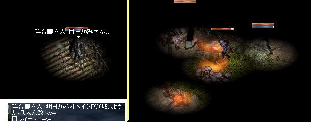 8.11.a5.jpg