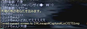 8.17.a1.jpg