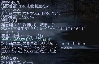 8.17.a2.jpg