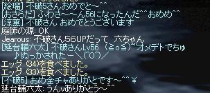 8.2.a2.jpg