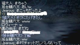 8.2.a3.jpg
