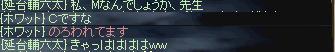 8.24.a3.jpg