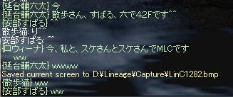 8.29.a3.jpg