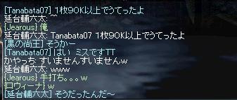 8.3.a4.jpg