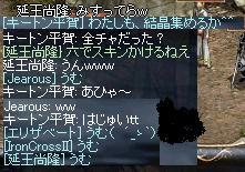 8.3.jpg
