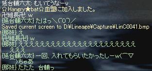 9.10.a7.jpg