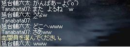 9.12.a1.jpg