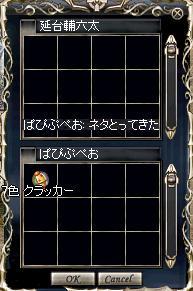 9.13.2.jpg