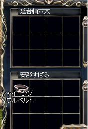 9.21.a1.jpg