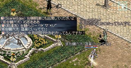 9.23.1.jpg