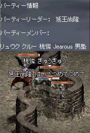 9.23.3.jpg