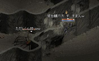 9.3.a9.jpg