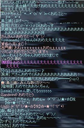9.4.7.jpg