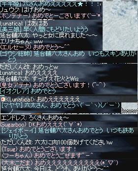 9.4.8.jpg