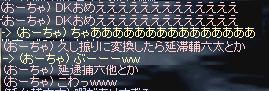 9.5.5.jpg