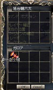 9.5.a15.jpg