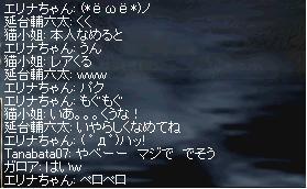 9.5.a2.jpg