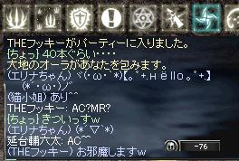 9.8.a1.jpg