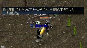 f.7.jpg