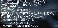 itaimono.jpg