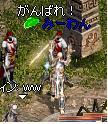mi-wan.3.jpg