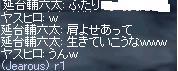 yasu.jpg