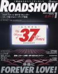 ROADSHOW④