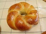 ごまリングパン2