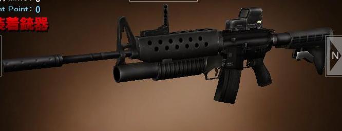新しい銃より今の銃をカスタムしだしました