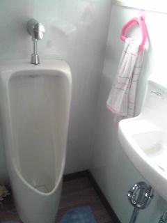 リフォームトイレ2